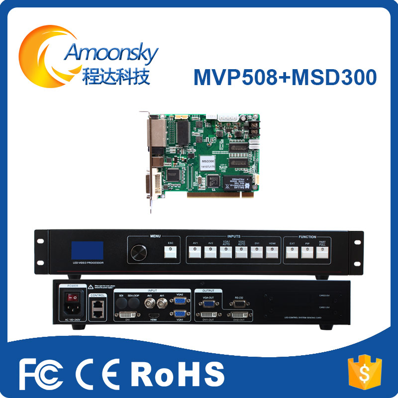 AMS- MVP508 Video Processor with 1 nova msd300 send card support linsn send card for rgb led matrix p10 scrolling text displayAMS- MVP508 Video Processor with 1 nova msd300 send card support linsn send card for rgb led matrix p10 scrolling text display