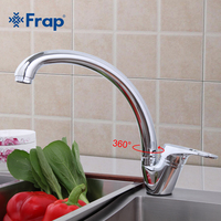 360 Degree Rotation Brass Body Chrome Kitchen Sink Faucet Curved Outlet Pipe Taps F4113 2