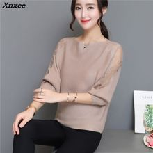 The fall of 53 womens dress lace collar sweater loose BianFuShan F1964 Xnxee