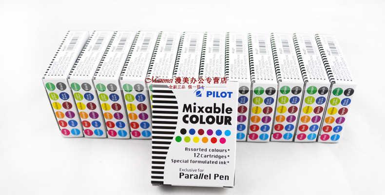 パイロットアートペンパラレルペン 12 色インク嚢インクカートリッジ ICP3 irfp 6 s 黒ブルー赤 brwon 黄色グリーン 6 個/12 個