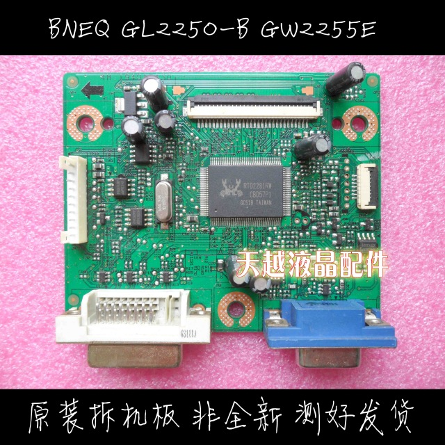 Free Shipping>Original GL2250-B GW2255E driver board motherboard 4H.19401.A30 / A40 100% Tested Working free shipping original 100% tested working vg2021m driver board motherboard a220z1 z01 h s6 decode board