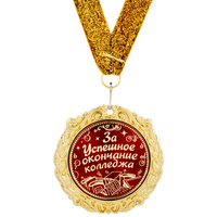 Most Attractive Medals Gift Box Bule Plastic Metal Badges In The Velvet Box Medal Athlete The