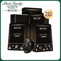 Mask Family Natural Plant Nourishing Face Mask Set Hydration Moisturizing Anti aging 3 In 1 Magnetic Black Mask