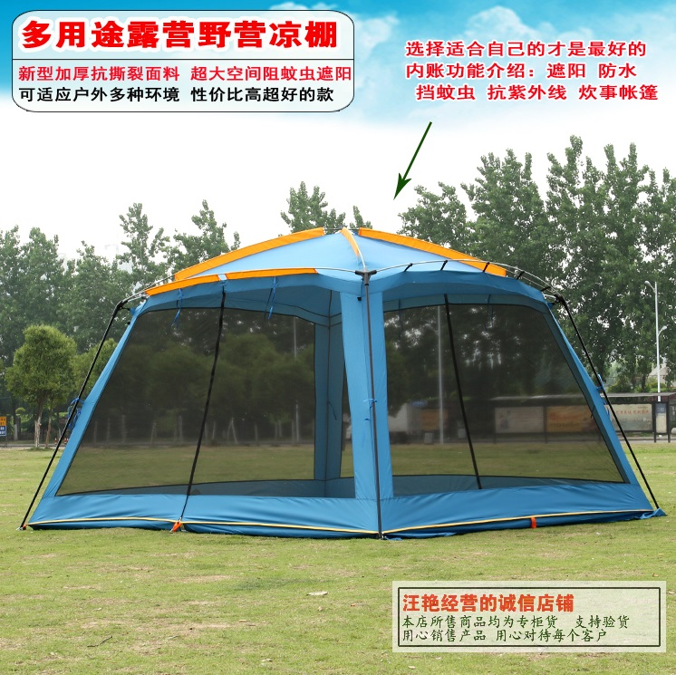 On sale 4 corner huge space 5-8 person beach hiking party family outdoor camping sunshade sunshelter awning tent,awning,pergola octagonal outdoor camping tent large space family tent 5 8 persons waterproof awning shelter beach party tent double door tents