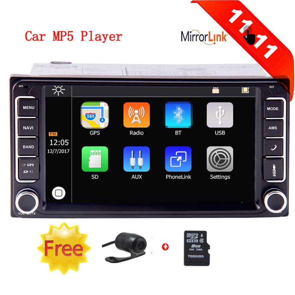 Récepteur stéréo de voiture 2 Din MP5 unité de tête de lecteur pour toyota écran tactile voiture Headunit Deck Radio FM Audio vidéo Bluetooth