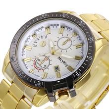 2992832b3d2 Relogio masculino de luxo Top Mcykcy men Quartz relógio de Ouro Relógio Do  Esporte Dos Homens