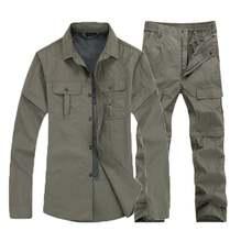 Мужская рубашка и брюки летние быстросохнущие штаны для активного