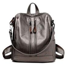 2017 г. винтажные PU женщин кожаные рюкзаки школьные сумки студент рюкзак женские кожаные сумки Упаковка женские дорожные сумки F092