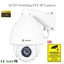 PTZ ip zoom pan tilt  Camera With 1080p 20x zoom IP Network outdoor onvif plug&play surveillance system