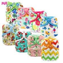 MABOJ подгузники, тканевые подгузники, детские моющиеся подгузники, многоразовые подгузники, один размер, двойной подгузник для новорожденных, Прямая поставка