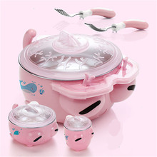 Baby Water Injection Insulation Baby Food Bowl Baby Stainless Steel Anti-drop Suction Cup Bowl Spoon Set Children Tableware Dish baby children kids dish tableware set stainless steel insulation strong suction bowl spoon fork food baby feeding bowls
