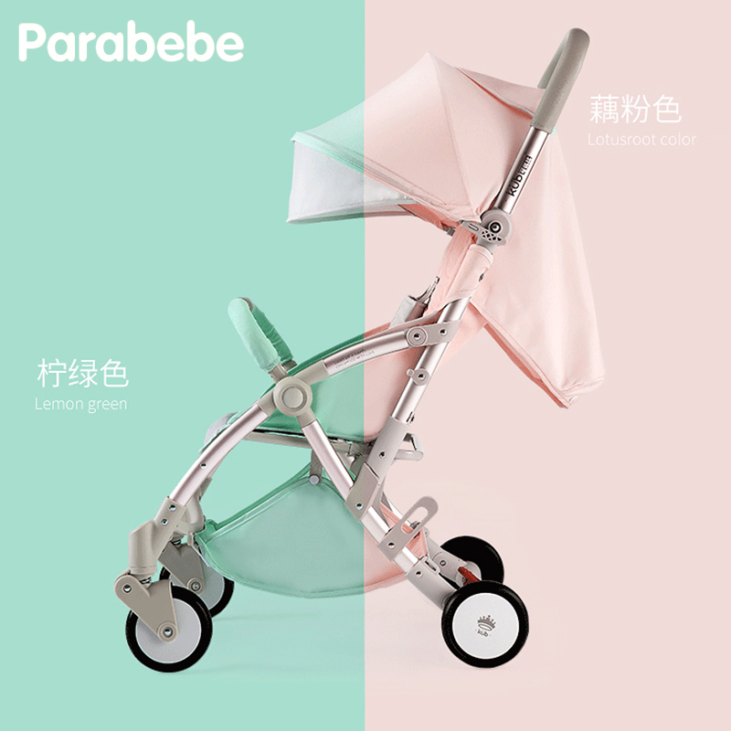 Light Baby Stroller Travel System Luxury Baby Pram Pushchair Summer Buggy Car Umbrella Stroller Lightweight Folding Baby Trolley hot hot sale baby stroller travel system baby wholesale and retail modern stroller red and green color pram is pneumatic tyre