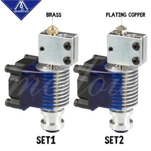 Image 2 - Mellow NF V6 volcán hotend, 12V/24V, impresión Bowden remota, extremo en J y soporte de ventilador de refrigeración para E3D V6 Volcano Hotend