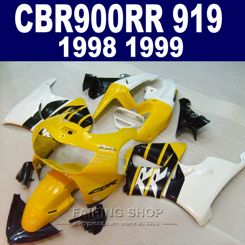 Yellow white CBR900RR 919 1998 1999 For honda Fairings Fairing kit cbr 900rr 98 99 CN04
