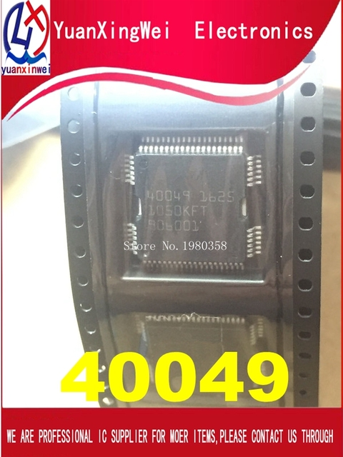 10 قطعة/الوحدة 40049 QFP64 ME17 محرك السيارة مجلس Tianyu SX4 حقن الوقود الإشعال محرك وحدة IC رقاقة