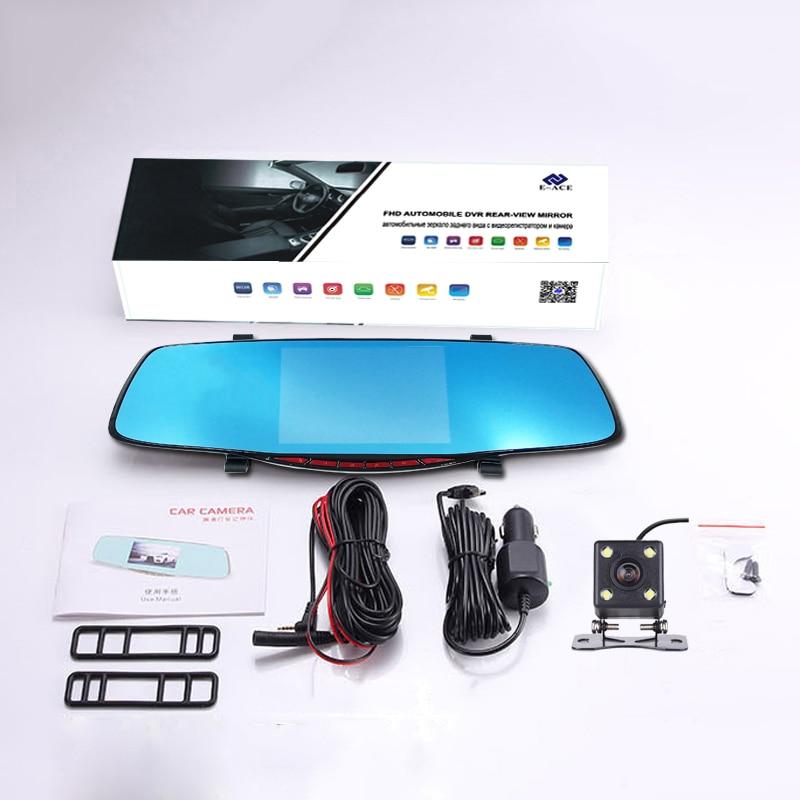 E-ACE Video registracija Full HD 1080P Avtomobilski DVR fotoaparat - Avtomobilska elektronika - Fotografija 6