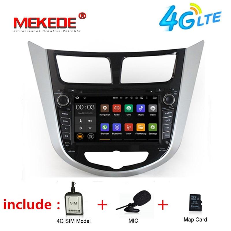 TDA7851 Android 7 1 4G WIFI Car dvd player multimedia radio