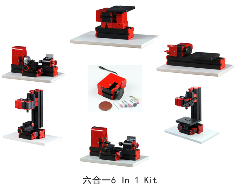 6 in 1 Mini Lathe ,Milling ,Drilling ,Wood Turning ,Jag Saw and Sanding Machine Z6000 24W Mini DIY Combined Machine Tool 6 in 1 mini lathe milling drilling wood turning jag saw