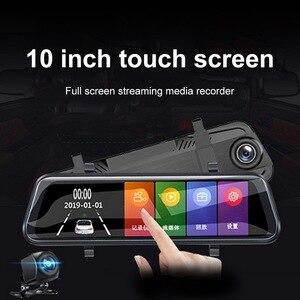 Image 4 - 10 بوصة تعمل باللمس مسجل قيادة DVR كاميرا الرؤية الخلفية كامل HD سيارة كاميرا 1080P الخلفية عدسة كاميرا مزدوجة مسجل فيديو