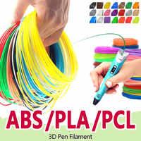 Keine verschmutzung pla/abs/pcl 1,75mm 20 farben 3d stift filament pla 1,75mm pla filament abs filament 3d stift kunststoff 3d filament regenbogen