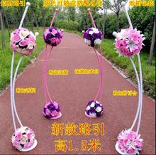 Wedding props, flower ball, new crooked hook, Chinese-style Tieyi road guide