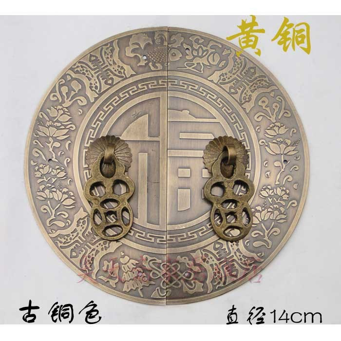 [Haotian vegetarian] antique copper door handle HTB-184 shoe drawer handle diameter 14CM Three-fu [haotian vegetarian] antique copper door handle chinese handle htb 179 custom models diameter 14cm