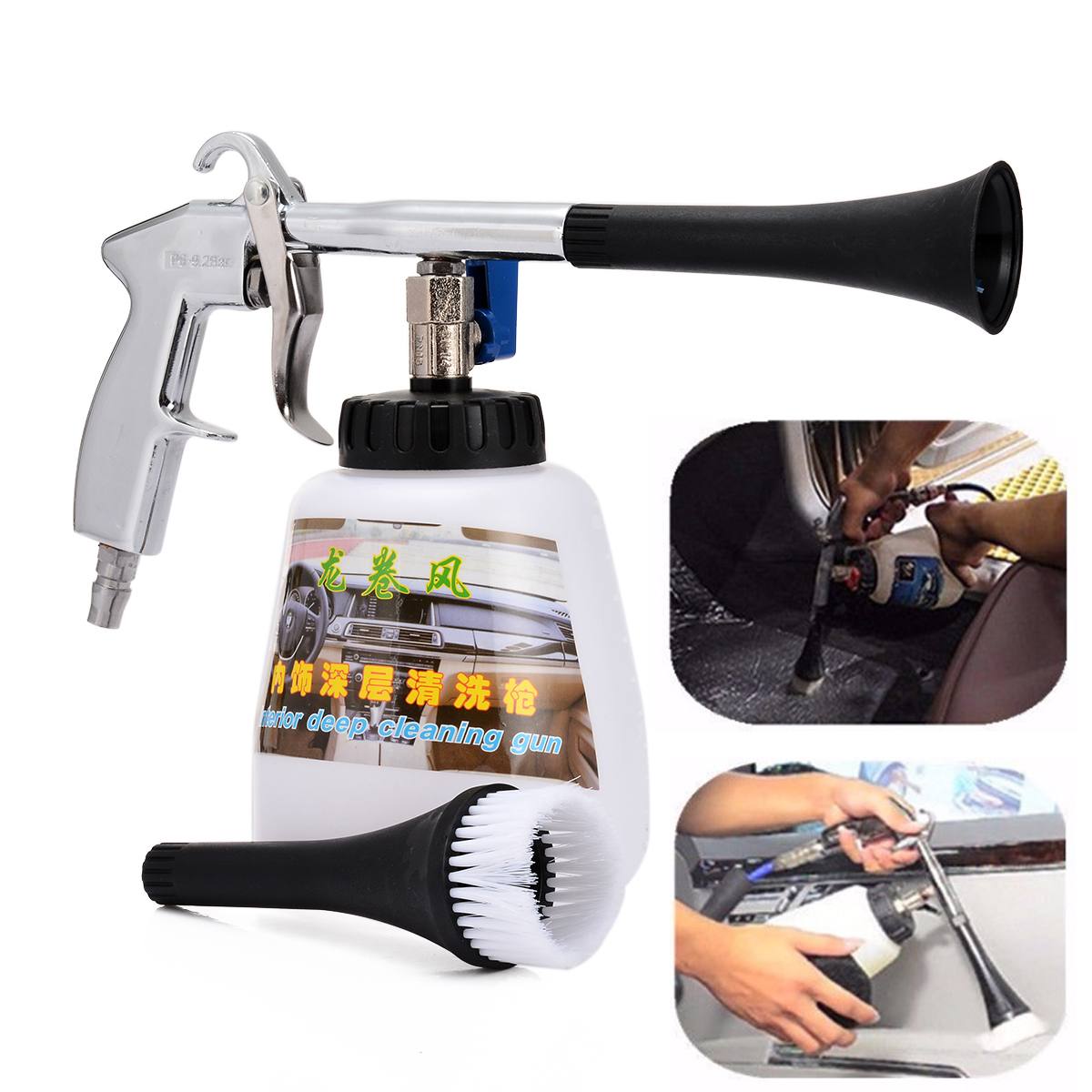 1 set High Pressure Tornado Car Cleaning Tool Air Pulse Interior Exterior Cleaning Tool Mayitr Spray Gun 225*130mm With Brush cleaning brush with spray