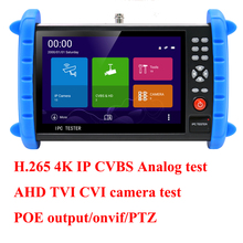 7 inch contact display H.265 H.264 4K AHD TVI CVI IP digital camera tester Analog CCTV Tester CVBS take a look at monitor onvif POE output