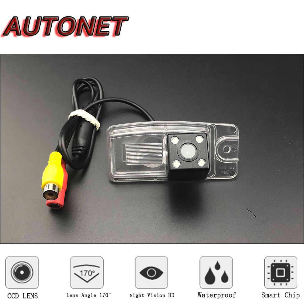 AUTONET HD Visión Nocturna copia de seguridad de la cámara de visión trasera para Nissan Murano Z50 2002 ~ 2007 MK1 CCD/placa de licencia la cámara o soporte