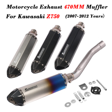 Slip on For Kawasaki Z750 2007-2012 Motorcycle Exhaust Muffler Pipe Modified With Middle Connection Link Pipe Full System zx14r zzr1400 full system slip on for kawasaki zx 14r motorcycle exhaust muffler with middle link pipe sticker carbon