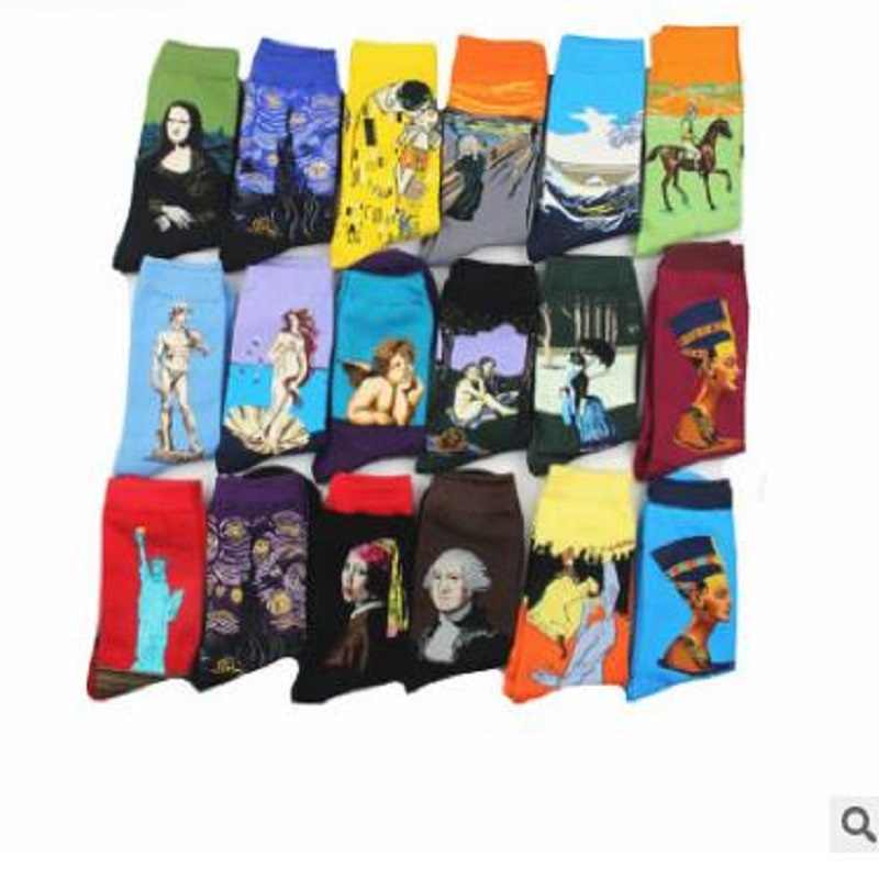 Men's Casual Combed Cotton Socks Napoleon Jesus Mona Lisa Famous Oil Paintings Crew Colorful