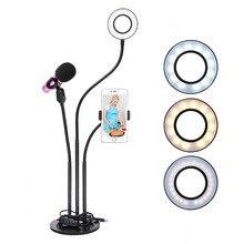 Fusitu селфи кольцо свет с держателем сотового телефона держатель микрофона для живого потока макияж светодиодный кольцевой свет с длинными руками для телефона
