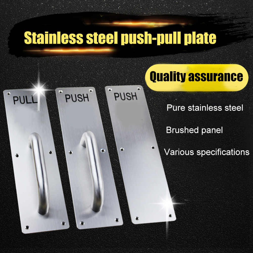 Stainess Steel Door Handle Pull Push Plate Commercial Door Handle for Offices Hotels Cafe