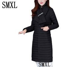 smxl Coat Ultra keep warm white Duck Down Jacket x-Long Female Overcoat Slim Solid Jackets Winter Coats Parkas Padded