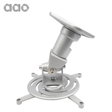 AAO Portable Projector Mount Aluminium Alloy V-Mounts Stand Holder Wall Ceiling for LED LCD HD Projector Bracket Hanger Hanging