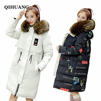 QIHUANG Double Side Outwear Women Down Coat Winter Thicking Female Long Jacket Fashion Fur Collar Hooded Duck Down Padded Coat blouse