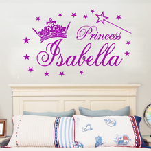 G291 Personalized Name Princess Tiara Magic Wand Girl Wall Stickers Decals Vinyl DIY bedroom wall sticker