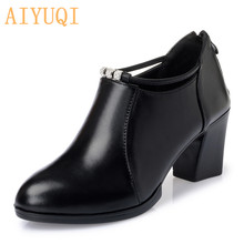 AIYUQI Women shoes 2019 new genuine leather women high heels trend office shoes, fashion professional single