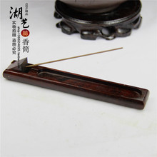 Bright red rosewood incense inserted independent short plug, the bodhi. Spend horn of Africa. Ebony sweet seat