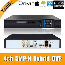 5MP-N 5 в 1 4CH/AHD/TVI/CVI/CVBS/IP видеонаблюдения DVR видеомагнитофон P2P VGA HDMI для IP-камера xmeye