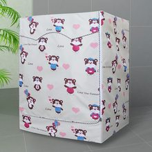Dust Cover Pattern Cloth