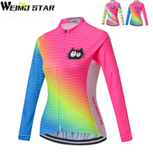 WEIMOSTAR Women Cycling Jersey Breathable Long Sleeve Jersey Fluorescent Pink Ropa Ciclismo Sportswear Bike Quick Dry Clothing