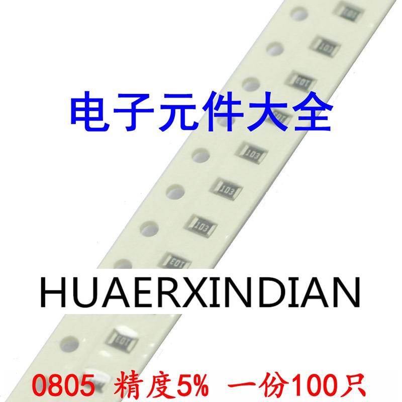 100PCS 5% 0805 150R 150ohm
