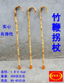 Filial piety elderly Natural wood    bamboo old cane alpenstock dance props Chaplin  stick