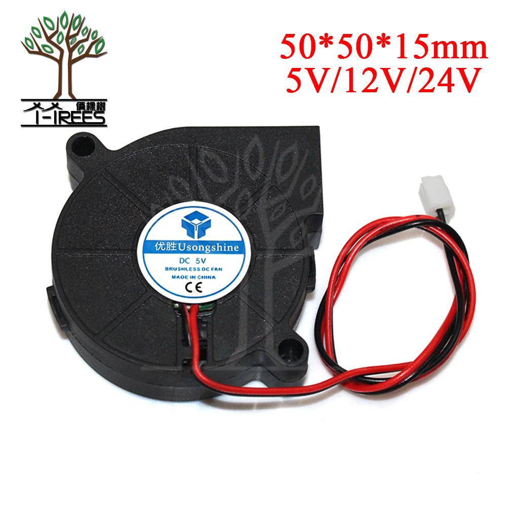 цены BRSHLESS AV-5015S AV-5015S 12V 0.1A server BRSHLESS cooling fan 5cm 5015 50x50x15mm blower 3D printer part parts