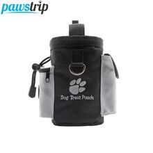Сумка для собак pawstrip, переносная сумка для дрессировки собак, контейнер для еды для щенков, Подарочная сумка для закусок 12,5*12,5*8 см
