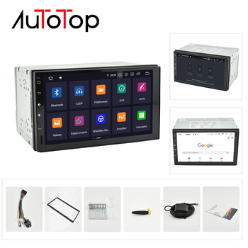 PX30 7'' Android 9 0 2 Din Car DVD Radio GPS Navigation
