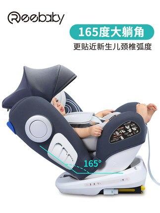 Reebaby Murphy voiture enfant Spin siège de sécurité Isofix Interface 0-12 ans bébé peut s'allonger bébé siège de voiture avec base - 3