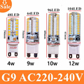 New G9 led bulb AC220V 3014 7W 9W 10W 12W LED Crystal Silicone Candle Replace 20-35W halogen lamps Christmas bedroom led light