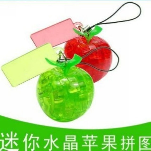 Free shipping 10pcs /lot ,3d puzzle&Crystal Blocks&Key/Phone christmas gift,Phone chain,Key chains, Wholesale CY-01-010